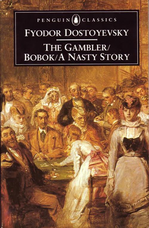دانلود کتاب صوتی انگلیسی قمارباز